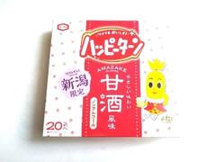亀田製菓 ハッピーターン 甘酒風味 箱20袋