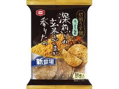 亀田製菓 焙煎うす焼 あっさり塩味 袋16枚