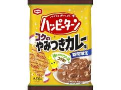 亀田製菓 ハッピーターン コクのやみつきカレー味 袋85g