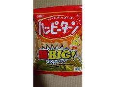 亀田製菓 ハッピーターン 超BIG! 袋324g