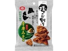亀田製菓 技のこだ割り 青唐みそ味 袋45g