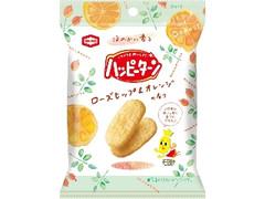亀田製菓 ハッピーターン ローズヒップ&オレンジの香り 袋30g