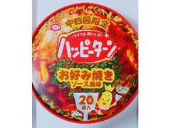 亀田製菓 ハッピーターン お好み焼きソース風味 20枚
