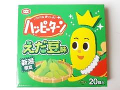 亀田製菓 ハッピーターン えだ豆味 箱20枚