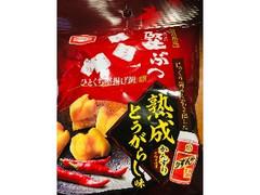 亀田製菓 堅ぶつ 熟成とうがらし 袋55g