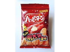 亀田製菓 ハッピーターン やみうま明太マヨ味 袋39g