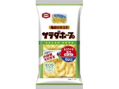 亀田製菓 サラダホープ 袋90g