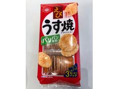 亀田製菓 うす焼 えび