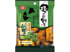 亀田製菓 技のこだ割り ぶどう山椒味