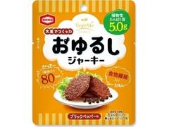 亀田製菓 大豆でつくったおゆるしジャーキー