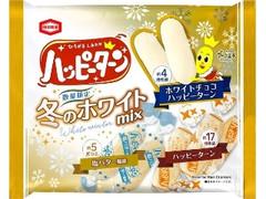 亀田製菓 ハッピーターン 冬のホワイトmix