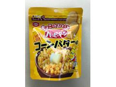 亀田製菓 ちょこっとひとくち ハッピーターン コーンバター味
