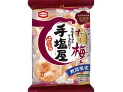 亀田製菓 手塩屋ミニ だし梅味