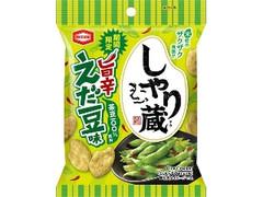 亀田製菓 しゃり蔵 旨辛えだ豆味