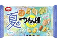亀田製菓 夏のつまみ種