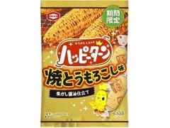 亀田製菓 ハッピーターン 焼とうもろこし味