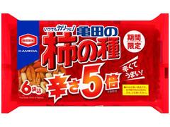 亀田製菓 亀田の柿の種 辛さ5倍