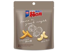 亀田製菓 亀田の柿の種 トリュフソルト&カシューナッツ
