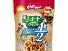 ケロッグ 薫るコーヒー グラノラ ハーフ 袋450g
