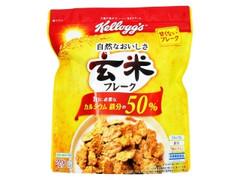 ケロッグ 玄米フレーク 袋220g