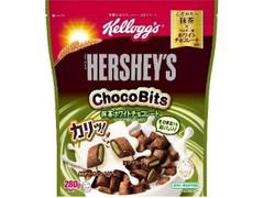 HERSHEY'S ハーシー チョコビッツ 抹茶ホワイトチョコレート 袋280g