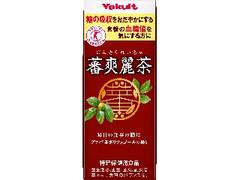 ヤクルト 蕃爽麗茶 パック200ml