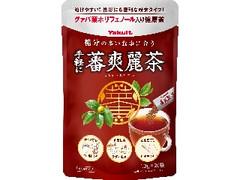 ヤクルト 手軽に蕃爽麗茶 袋1.0g×20