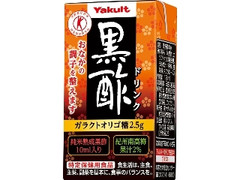 ヤクルト 黒酢ドリンク パック125ml