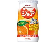 ヤクルト ジョア 贅沢オレンジ 125ml