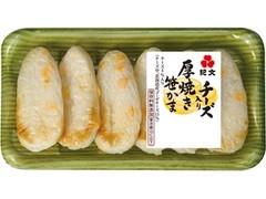 紀文 チーズ入り厚焼き笹かま パック6枚