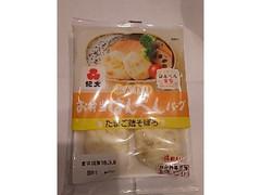 紀文 ふんわりお弁当はんぺんバーグ たまご鶏そぼろ 袋4個