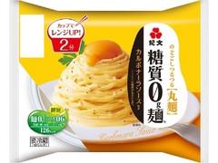 紀文 糖質0g麺 カルボナーラソース付き 袋177g
