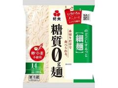 紀文 糖質0g麺 細麺 袋180g