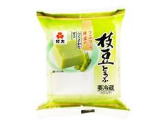 紀文 枝豆とうふ