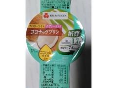紀文 ココナッツプリン カップ220g