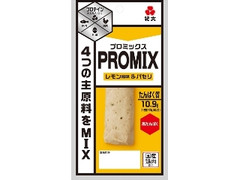 紀文 プロミックス レモン風味&パセリ 袋50g