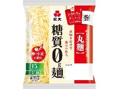 紀文 糖質0g麺 丸麺 袋180g