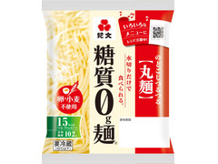 紀文 糖質0g麺 丸麺