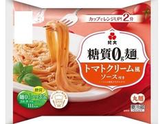 紀文 糖質0g麺 トマトクリーム風ソース付き