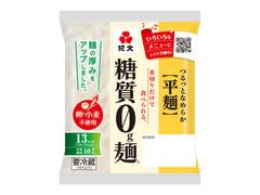 紀文 糖質0g麺 平麺