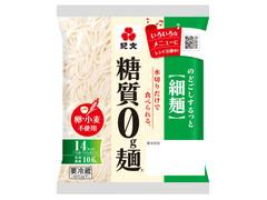 紀文 糖質0g麺 細麺