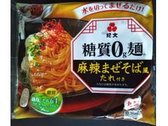 紀文 糖質0g麺 麻辣まぜそば風 たれ付き