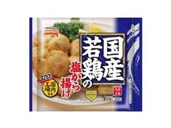 テーブルマーク 国産若鶏の塩から揚げ 袋320g