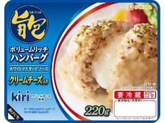 伊藤ハム 旨包 ボリュームリッチクリームチーズ入りハンバーグ 220g
