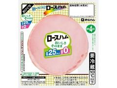 伊藤ハム 朝のフレッシュ ロースハム 食塩25%カット&糖質0 37g