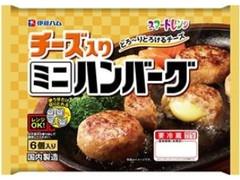 伊藤ハム スマートレンジ チーズミニハンバーグ 袋6個(210g)