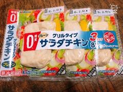 伊藤ハム サラダチキン プレーン 3個