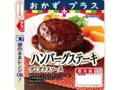 伊藤ハム おかずプラス ハンバーグステーキ 袋150g