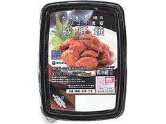 ローソン ローソンセレクト 七味唐辛子味のコリコリ食感 砂肝焼