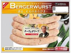 伊藤ハム BERGERWURST チーズ&オリーブ 120g